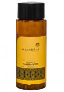 Масло массажное для тела с манго и папайей ORGANIC TAI Massage Oil Mango & Papaya Repairing 100 мл