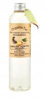 Масло для тела и массажа с разогревающим эффектом Body & Aroma-Massage Oil Slimming 260 мл